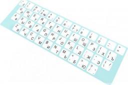 Naklejki na klawiaturę cyrylica Rosyjska kolor biały