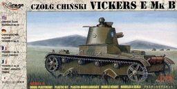 Mirage Chiński Czołg Vickers E Mk B uniwersalny