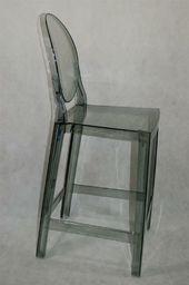 D2 Design Stołek barowy Viki transparentny dymiony uniwersalny