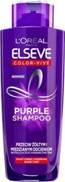 L'Oreal Paris Elseve Colour Protect Anti-Brassiness Purple Shampoo 200ml