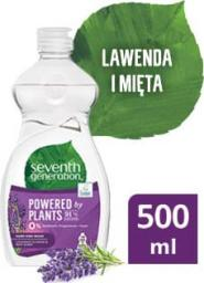 Seventh Generation Płyn do mycia naczyń Kwiat lawendy i Mięta 500ml