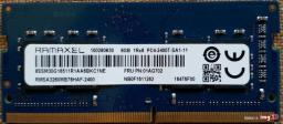 Pamięć do laptopa Ramaxel 8GB 2666 MHz DDR4 (PC4-2666V-SA1-11) - demontaż