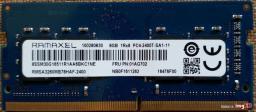 Pamięć do laptopa RAMAXEL 4GB 2666 MHz DDR4 (PC4-2666T-SC0-11) - demontaż