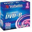Verbatim DVD-R/5/Box 4.7GB 16x 43519