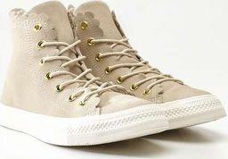 Converse Buty damskie ChuckTaylor All Star Scallop 421 natural ivory gold egret r. 41 (C563421) ID produktu: 6039717