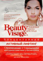Fitocosmetics Maseczka do twarzy Beauty Visage placentowa 25ml