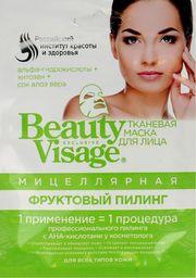 Fitocosmetics Maseczka do twarzy Beauty Visage micelarna 25ml
