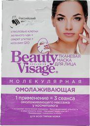 Fitocosmetics Maseczka do twarzy Beauty Visage molekularna 25ml