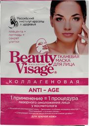 Fitocosmetics Maseczka do twarzy Beauty Visage Anti-Age 25ml