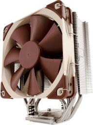 Chłodzenie CPU Noctua NH-U12S DX-3647 CPU-Kühler - 120mm