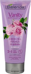 Bielenda Bielenda Vanity Soft Touch Kremowa Pianka do golenia 2w1 Kamelia 175g