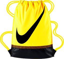 Nike Worek Plecak Nike FB GMSK BA5424 731 BA5424 731 żółty
