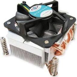 Chłodzenie CPU Inter-Tech G-556 2HE aktiv (88885119)