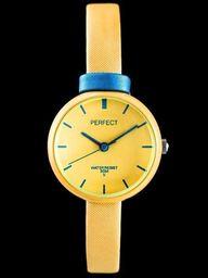 Perfect PERFECT MENTOSS - yellow (zp731b) uniwersalny