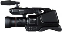 Kamera Panasonic AG-AC8EJ