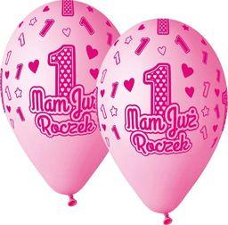 GMR Balony z nadrukiem na roczek Mam już roczek - 33 cm - 5 szt. uniwersalny