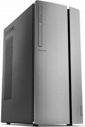 Komputer Lenovo Komputer Lenovo Ideacentre 510-15ICB (90HU00GUPB) i5-9400 l RAM: 4GB 2666MHz DDR4 l SSD: 256GB M.2 | Win 10 | 2Y DEP