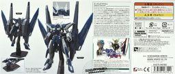 Figurka Figurka kolekcjonerska Gundam Zerachiel