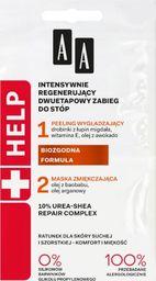 AA AA_Help intensywnie regenerujący dwuetapowy zabieg do stóp 2x5ml