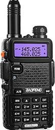 Krótkofalówka Baofeng Radiotelefon Baofeng DM-5R Dualband VHF/UHF