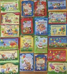 Panorama Zaproszenia dziecięce (opakowanie 10 sztuk) mix wz
