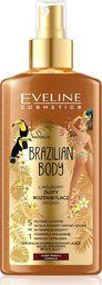 Eveline EVELINE*BRAZILIAN BODY Rozświetlacz do ciała