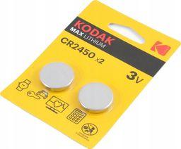 Kodak Bateria Max CR2450 2szt.