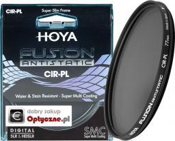 Filtr Hoya antystatyczny-PLCFA58P