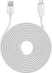 IMOU CAMERA ACC CHARGING CABLE/FWC10 IMOU
