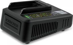 Karcher Akumulator szybki 36V (2.445-033.0)