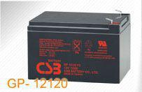 CSB akumulator GPL12120 12V/12Ah baterie 8-letnie (GPL12120)