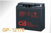 CSB CSB akumulator GP12170 12V/17Ah (GP12170)