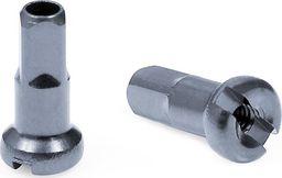 CNSPOKE Nypel CnSpoke AN12 12 mm aluminiowy srebrny uniwersalny