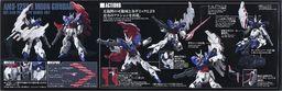 Figurka Figurka kolekcjonerska BANDAI HGUC 1/144 AMS-123X-X MOON GUNDAM GUN82483