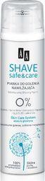 OCEANIC AA Shave Safe & Care Pianka do golenia nawilżająca 250ml