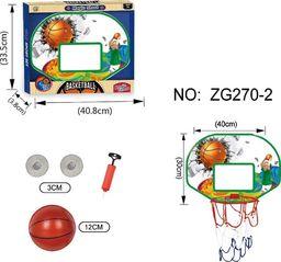Askato Tablica do koszykówki w pudełku 112121