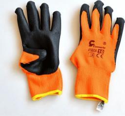 Silbet rękawiczki robocze ocieplane 416 BOA 10 (RZ416BP10)
