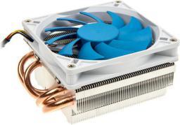 Chłodzenie CPU SilverStone Argon SST-AR06