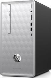 Komputer HP HP Pavilion 590 Ryzen 5 2400G 16GB 2TB HDD+256GB SSD Windows 10 DVD