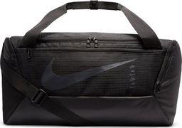 Nike Torba sportowa Brasilia 35L czarna
