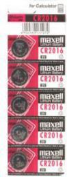 Maxell Bateria CR2016 3V (785861)