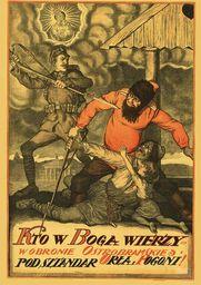 Plakat A3 - Kto W Boga Wierzy  W Obronie Ostrobramskiej, Pod Sztandar Orła I Pogoni! A3-gplak1920-008