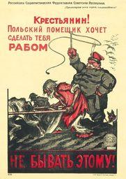 Plakat A3 - Chłopie! Polski Obszarnik Chce Zrobić Z Ciebie Niewolnika A3-gplak1920-003