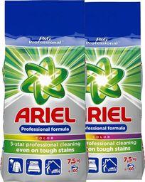 Ariel Zestaw - 2 x ARIEL Proszek do prania Kolor 7,5kg