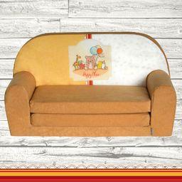 Galeriatrend Sofka Dziecięca Mini Kanapa Łóżko Happy Place