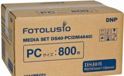 DNP DS 40 Media, 10x15 cm, 2x 400 (202.843)