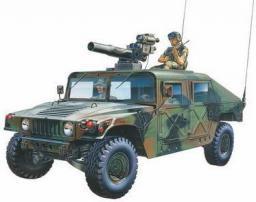 Academy M966 Hummer Tow (13250)
