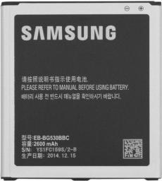 Bateria Samsung do Samsung Galaxy Grand Prime - (EB-BG530BBECWW)