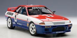 Autoart Nissan Skyline GTR (R32) #1 (89180)