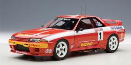 Autoart Nissan Skyline GTR (R32) #1 (89279)
